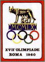 1960-Logo